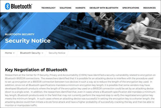 報告された脆弱性はBluetooth BR/EDRに関するもので、Bluetooth LEは対象外です