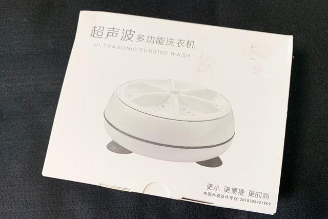 パッケージは思いきり中国語でした。ちょっと嫌な予感が……