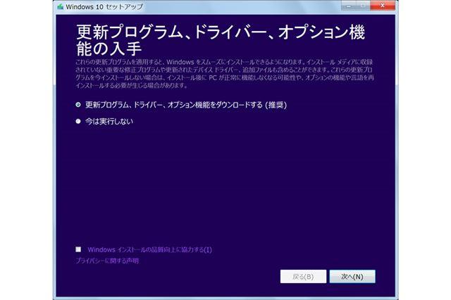 インストールディスクをセットするとこの画面が表示されるので、「次へ」をクリック