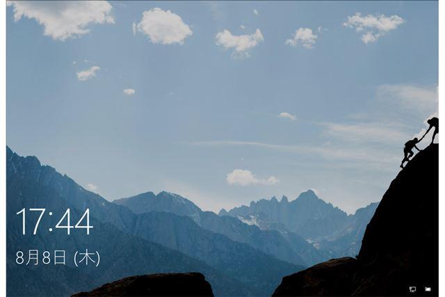 Windows 10の起動時に表示されるロック画面をクリック
