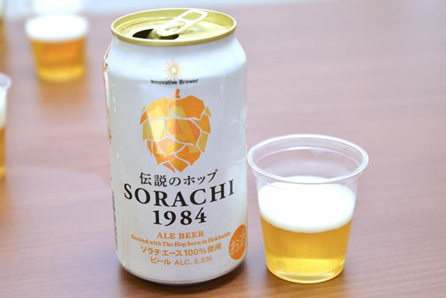 「Innovative Brewer SORACHI1984」