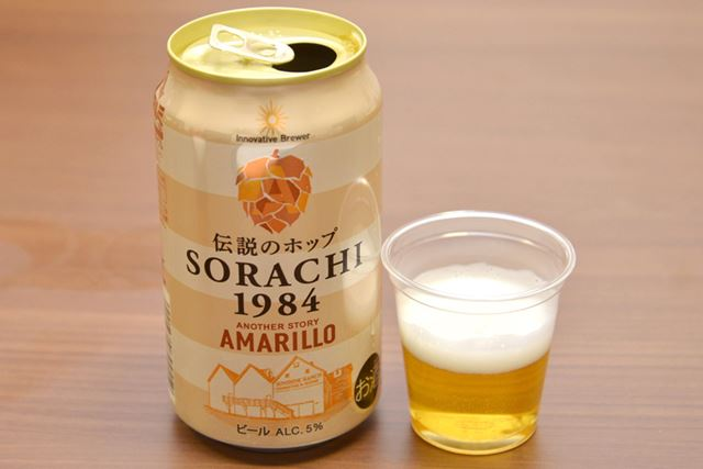 「Innovative Brewer SORACHI1984 Another Story Amarillo」。アルコール度数は5%です