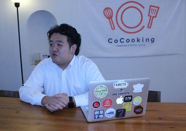 「TABETE」のサービスについて説明するコークッキング代表取締役の川越さん