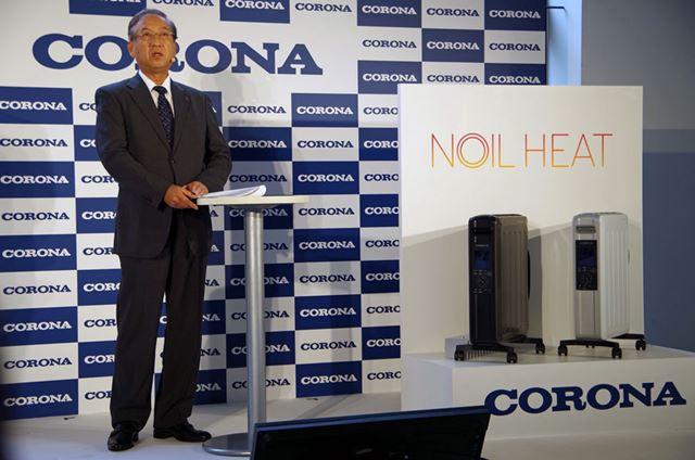 続いて登壇したコロナの渋木常務取締役より、新製品「ノイルヒート」が発表された