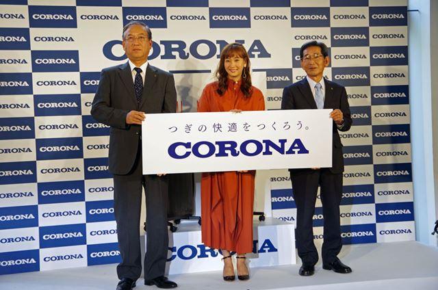 最後に3人で、コロナの新ブランドスローガン「つぎの快適をつくろう。」のボードを持って撮影
