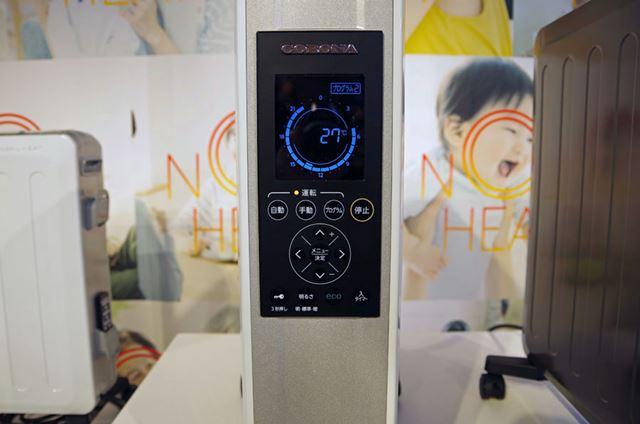 液晶パネルは、稼働中は温度表示に変わる