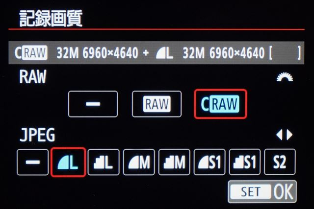 EOS 90D、EOS M6 Mark IIともに有効約3250万画素CMOSセンサーを採用。フル画素での記録画素数は6960×4640