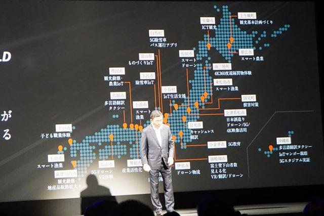 5Gを使った実証実験は、日本各地でさまざまなユースケースで行われている