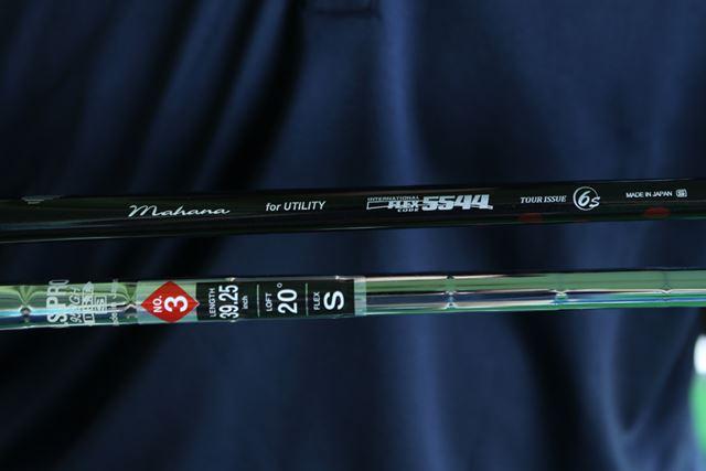 上が「Miyazaki Mahanaカーボン」、下が「N.S.PRO 950GH DSTスチール」