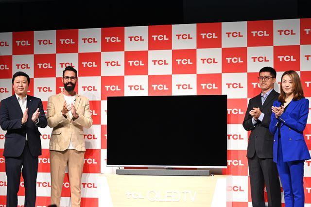 TCLジャパンエレクトロニクスが新製品を引っ提げて、日本市場へのテレビ事業本格展開を発表