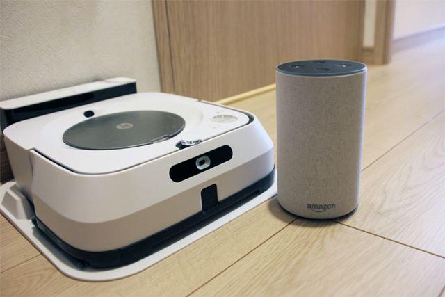 我が家にある「Amazon Echo」でブラーバを動かしてみます