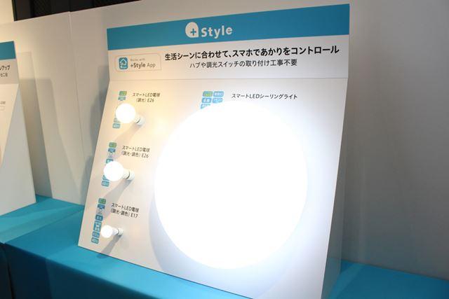 単体でWi-Fiに接続できるLEDシーリングライトとLED電球をラインアップ