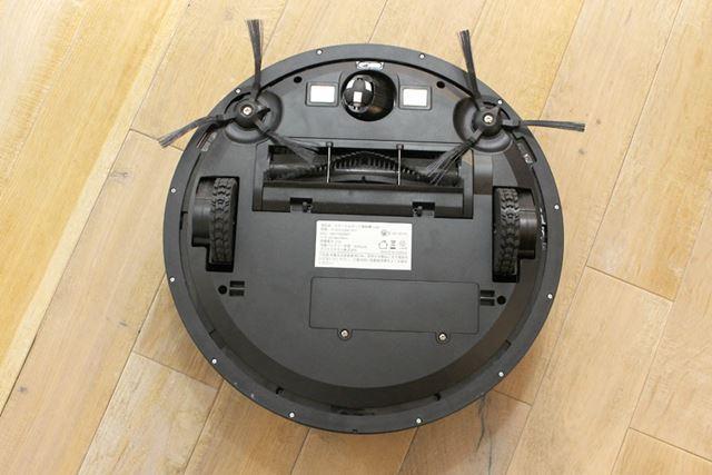 2つのサイドブラシと真ん中にメインブラシを備え、吸引レベルは最大1500Paを確保