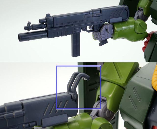 MMP-80 90mmマシンガンは8パーツ構成。後方のストック(青枠部分)は可動します