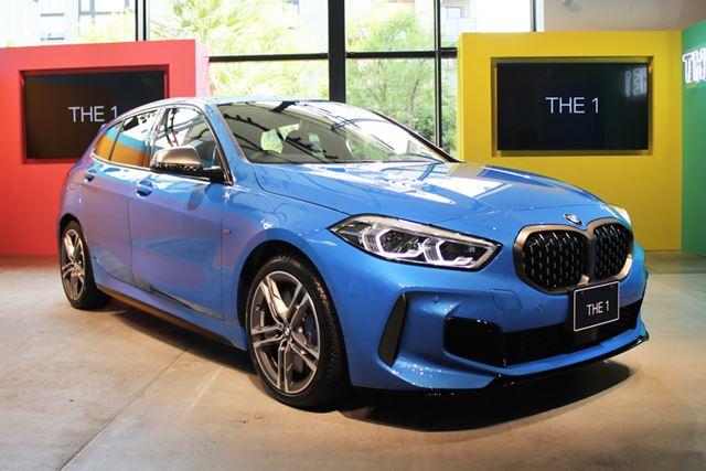 BMW 新型「1シリーズ」(M135i xDrive)のフロントイメージ