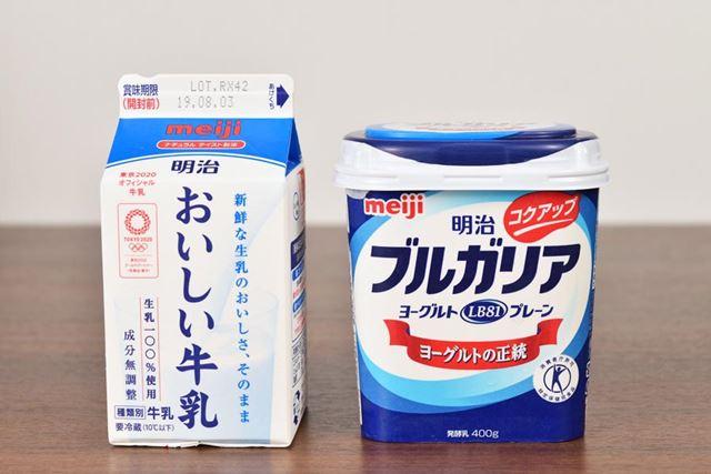 今回用意したのは、成分無調整の「明治おいしい牛乳」と、「明治ブルガリアヨーグルトLB81プレーン」