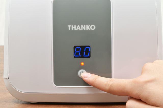 本体のフタを閉め、電源ボタンを押す。あとは発酵、冷蔵までおまかせだ