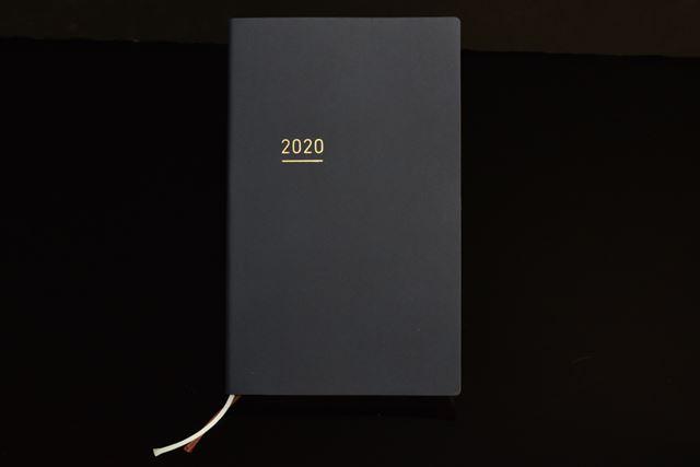 「ジブン手帳Lite mini2020」の「ネイビー」(ニ-JLM1DB-20)