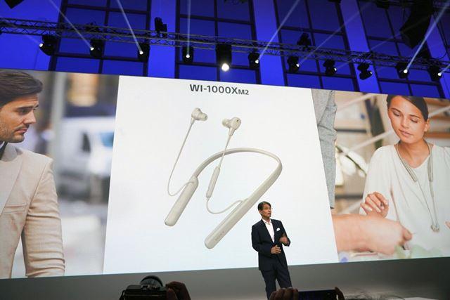 プレスカンファレンスでも発表された「WI-1000XM2」