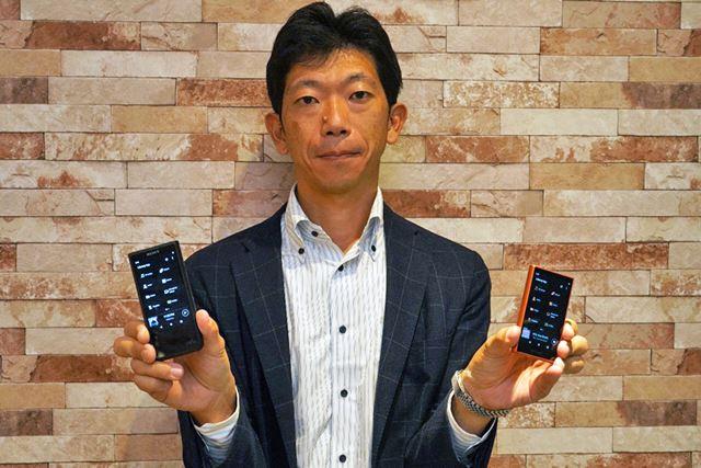 取材に協力いただいた商品企画の露木亮吾氏