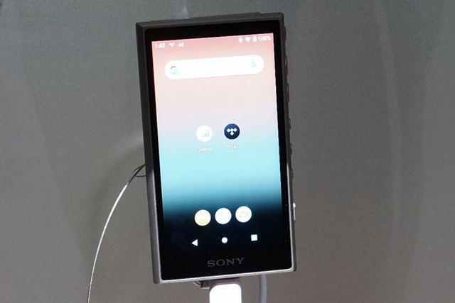 Androidベースなのでホーム画面にも戻れる