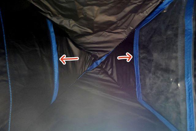 さらに、このドームの中には、こんなポケットが付いています