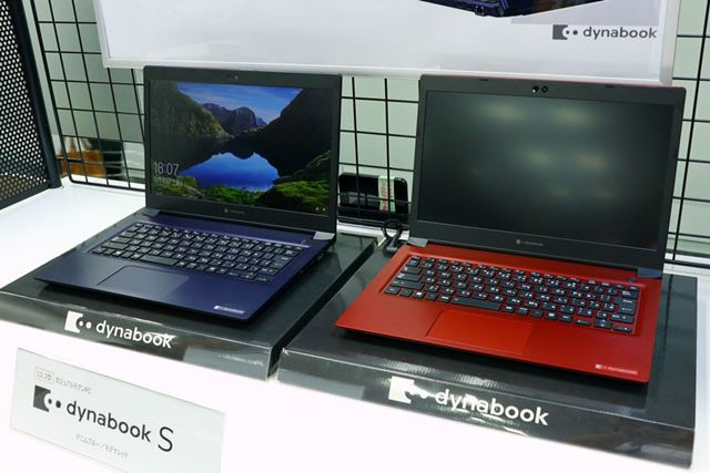 dynabook S
