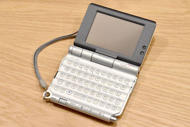 PEG-UX50。コミュニケーターモデル。価格は7万円前後