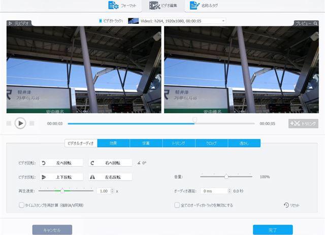 動画の編集画面。左に編集前動画、右に編集後のプレビューを表示。その下に、各種編集メニューが並ぶ