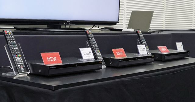 「AQUOS 4Kレコーダー」最新モデル