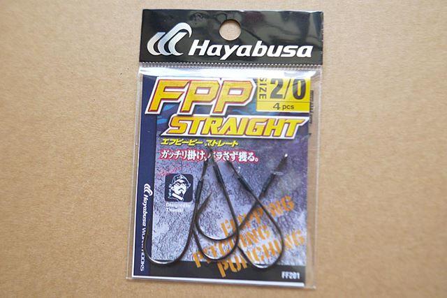 ハヤブサ「FINA FPP STRAIGHT」