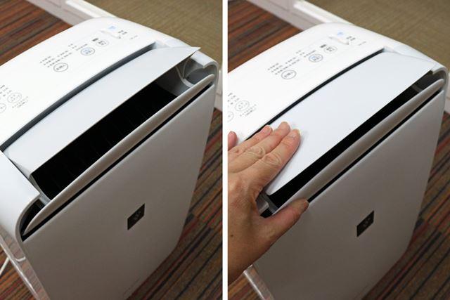 吹出口にあるルーバーは手動で広さを調整可能。衣類乾燥運転時は、狭くしたほうがいいようです