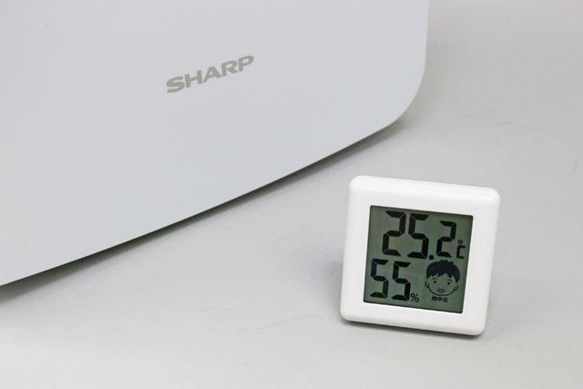 室温25.2℃の部屋で冷風運転を使ってみました