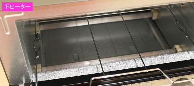 ヒーターは石英管ですが、中にあるヒーター線は1,000℃以上になっても問題ない耐久性を備えたものを採用