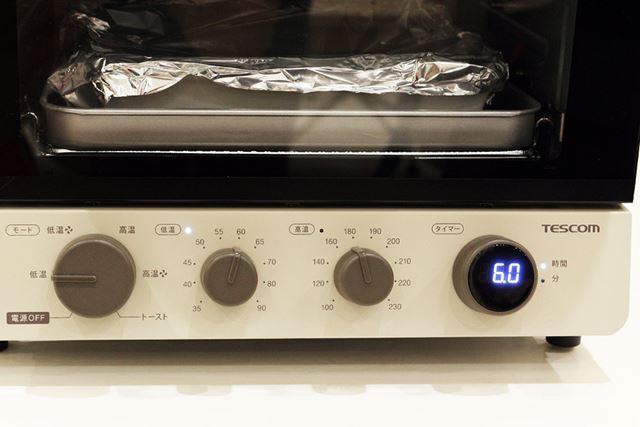 「低温」モード→60℃→6時間と設定したら、あとはおまかせ!