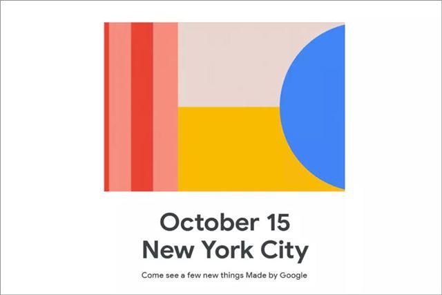 10月15日開催の「Made by Google」(画像はThe Vergeより)