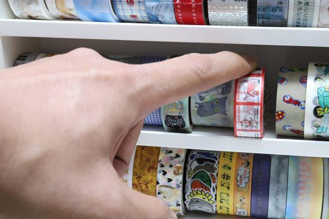 各段で高さが確保されているので、棚に指を入れてマステを取り出すのもラク