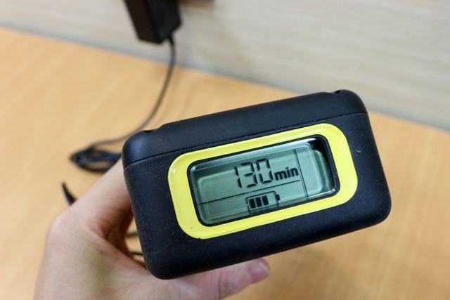 充電中、ディスプレイには充電が完了するまでにかかる時間が表示される