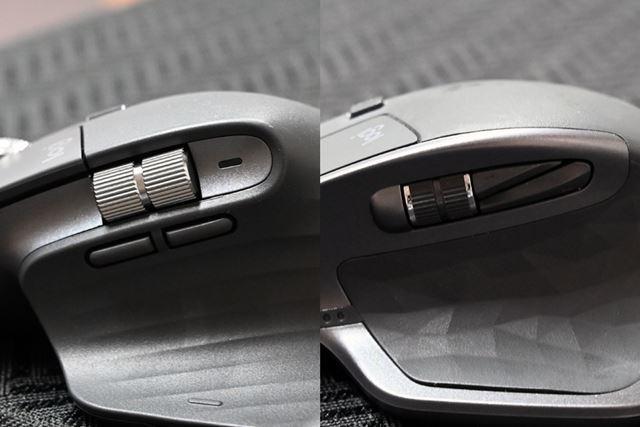 左がMX MASTER 3、右がMX MASTER 2Sのサムホイール部分。ボタン配置が変更されていることが確認できる
