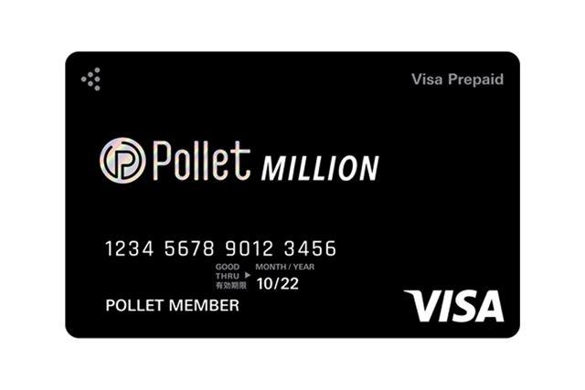 リアルカードで、Visa加盟店の実店舗でも使える「Pollet Million」