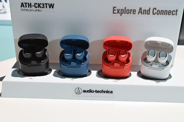 ATH-CK3TW。全4色のカラーバリエーションをラインアップ