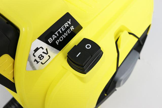 スイッチは、電源のオン/オフのみ。運転モードの切り替え機能など、その他のボタン類は搭載されていない