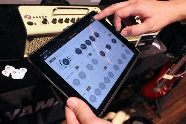 Bluetooth経由でアプリからの設定操作が可能に