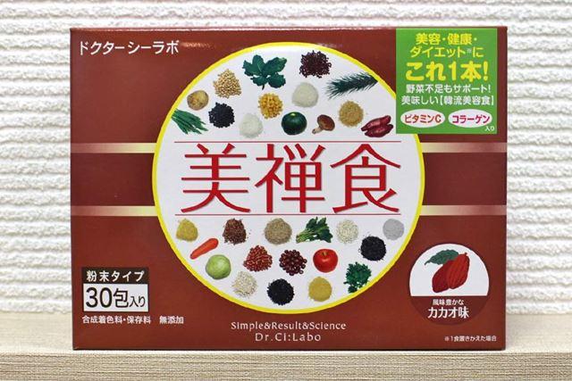「美禅食(30包)」カカオ味