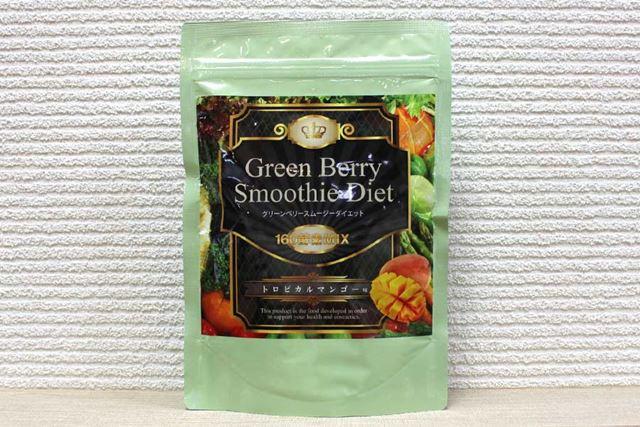「グリーンベリースムージーダイエット」トロピカルマンゴー味。1袋で約15回分です