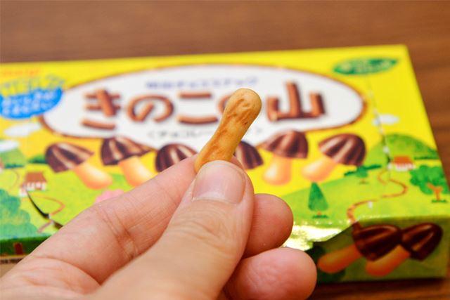 変わったのはこの部分。わずかに塩味が増して、チョコの味が引き立つようになりました