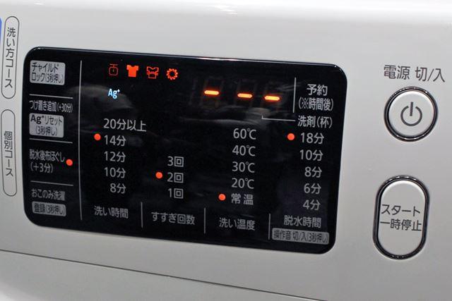 フロント部の洗濯コース操作ノブの隣には、視認性の高いパネルを搭載