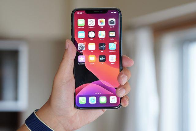 6.5インチのiPhone 11 Pro Maxの重量は226gとスマートフォンとしては重い部類に入る