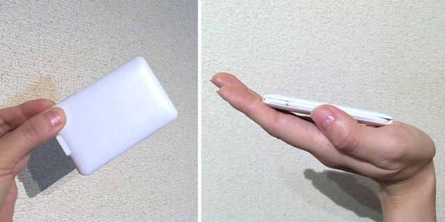 クレジットカードとほぼ同じサイズ感。厚みは1cmもありません