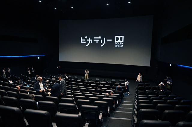 10月4日にオープンする東京・有楽町の丸の内ピカデリーのシアター内の様子